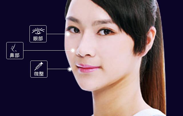 杨漂漂整形项目
