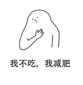 上海全身吸脂需要花多少钱