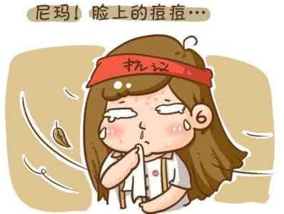 上海做祛痘需要多少钱