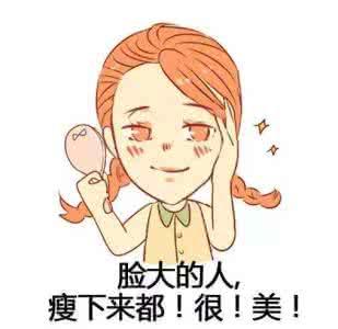 上海打瘦脸针之后要怎么护理