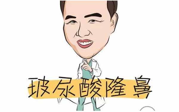 上海注射隆鼻多少钱