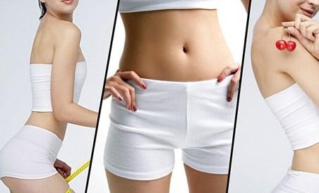 臀部吸脂减肥价格