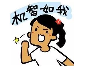 上海做双眼皮医院哪里好