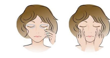 起初进的祛眼袋手术