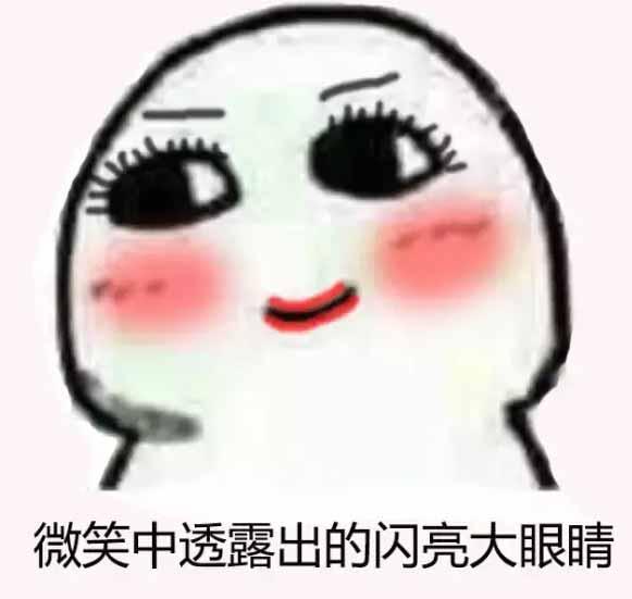 上海美莱眼部整形费用大概是多少