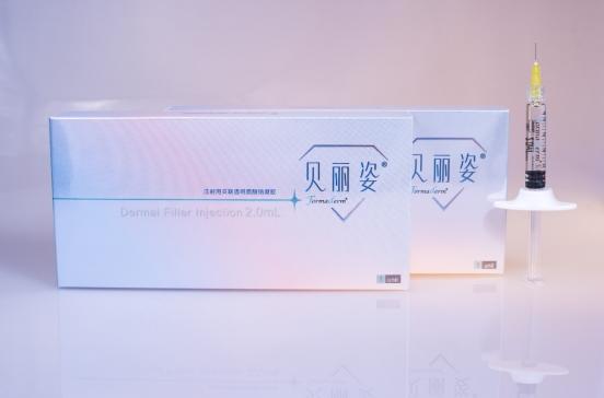 """""""贝丽姿玻尿酸""""上市,上海美莱的再1次创举"""