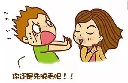 上海唇部脱毛大约多少钱