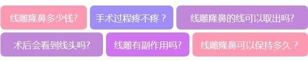 上海美莱线雕隆鼻怎么样