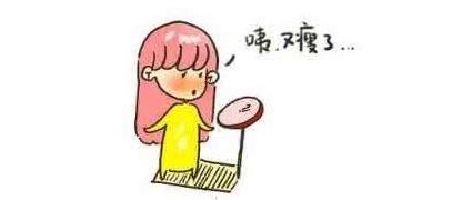 上海美莱腰部吸脂要多少钱