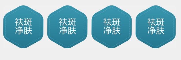 上海美莱超皮秒祛斑效果