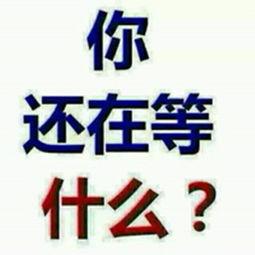 上海隆鼻好的医院有哪些