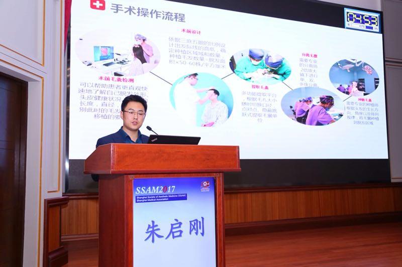 上海美莱朱启刚讲述毛发种植流程
