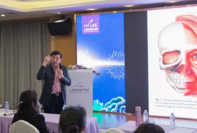 《微整形和抗衰老进展及并发症预防》学术盛会上海美莱更好召开
