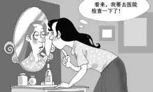 上海哪个医院治疗酒糟鼻