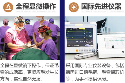 上海美莱植发技术