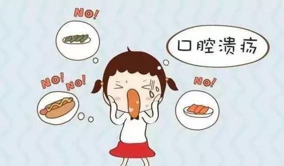 上海口腔溃疡怎么办,如何治疗