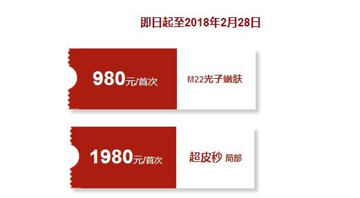 1月26日、27日皮肤美容大咖刘红梅坐诊上海美莱