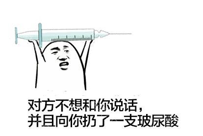 新年必备瘦脸神器,玻尿酸劲爆价恰需¥688起