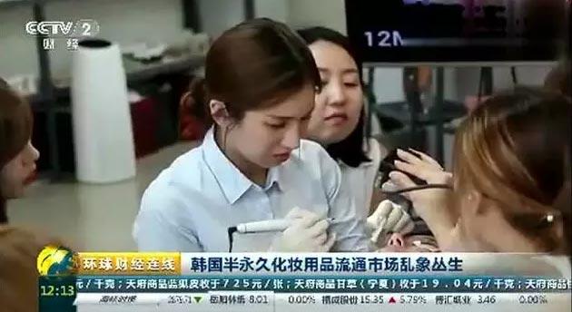 上海美莱韩式半长久¥980起,给你想不到的变美方式