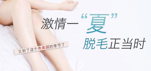 上海唇部脱毛的适应人群有哪些