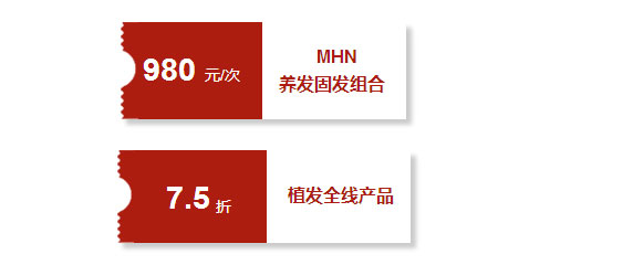 上海毛发移植术美莱效果怎么样