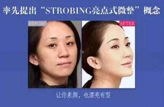 2月10、11日台湾抗衰专家吴克威坐诊上海美莱