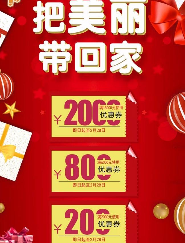 上海小腿脱毛包年要多少钱