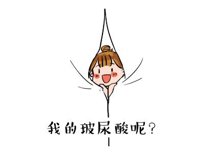 上海美莱玻尿酸注射效果好不好
