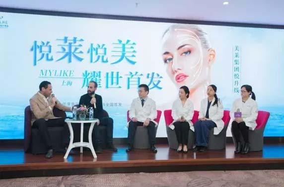 上海美莱与你一起分享悦莱悦美之秘诀