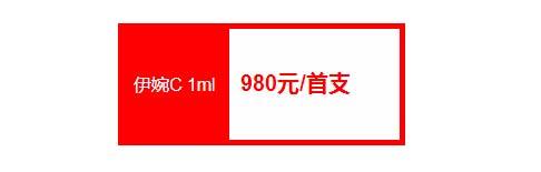 上海哪家医疗美容医院玻尿酸打的好