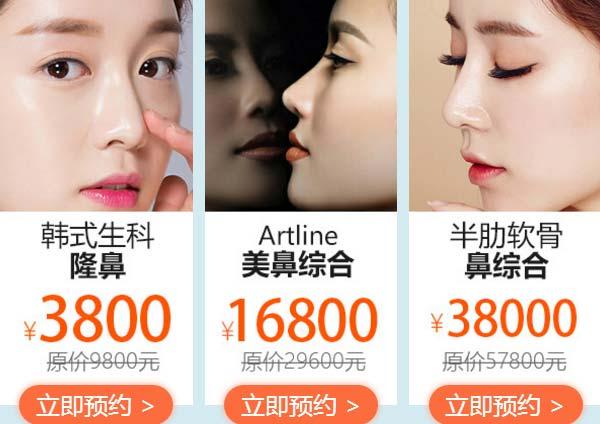 上海美莱换鼻=大换脸|全靠美莱鼻综合