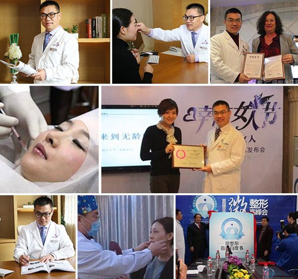 上海美莱申涛荣誉证书
