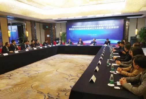 上海美莱欧受邀加入中国鼻整形医师协会