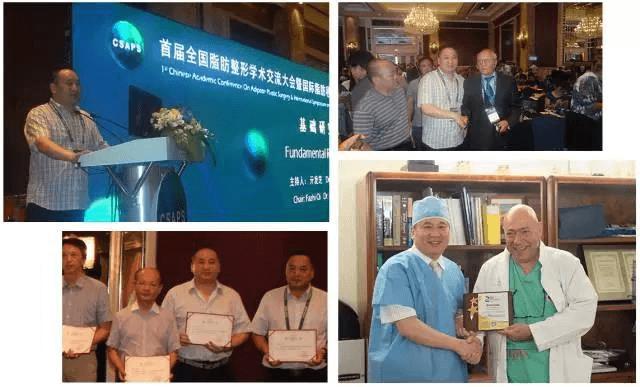 上海美莱袁玉坤教授受邀出席第十四届中国医师协会美容