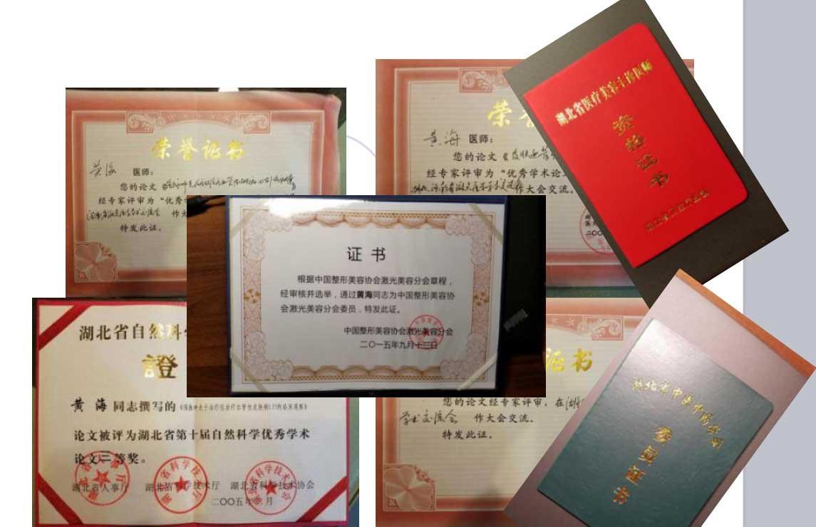 上海美莱黄海医师获取荣誉证书