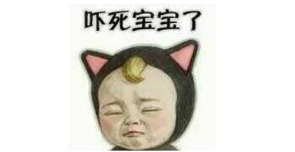 上海美莱申涛科普不是所有微整形都是无风险
