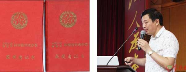 上海美莱欧阳天祥学术荣誉