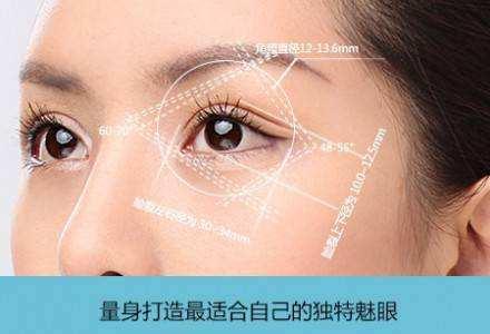 双眼皮全切修复上海哪家医院做得好