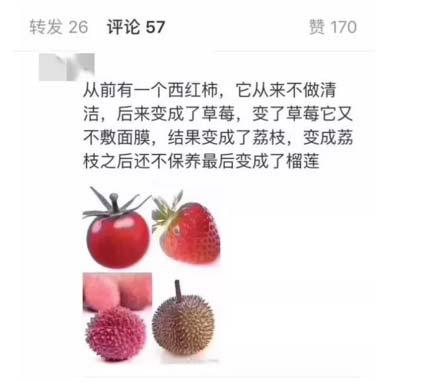 上海美莱线雕全线6折|线雕埋线锁龄定格你的青春