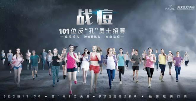 上海美莱除皱针是多少钱