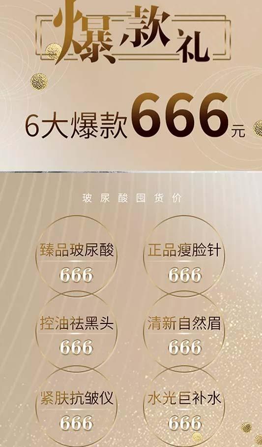 上海美莱艺术面雕节
