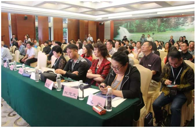 美莱杜教授、欧教授等受邀出席-中西医结合医学美容大会