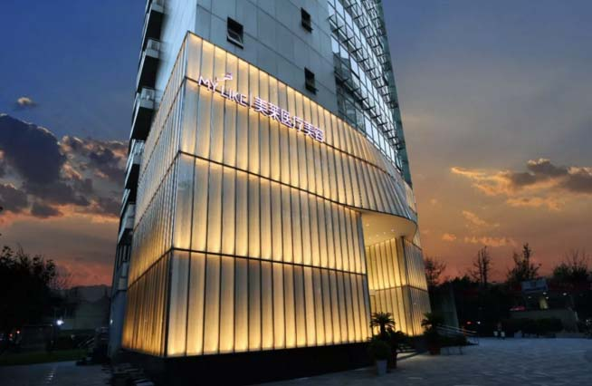上海美莱医疗美容医院
