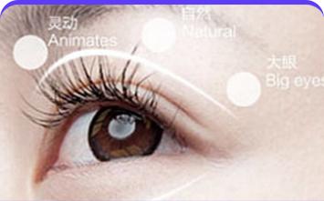 上海美莱整形双眼皮怎么样