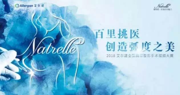 上海美莱&艾尔建强强联手共创弧度之美