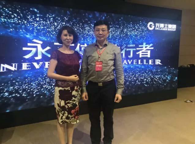 """""""首届中国面部整形与重建外科学会学术大会""""于沪举行"""