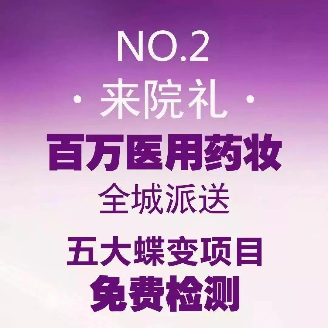 上海美莱周年庆割双眼皮多少钱