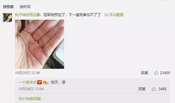 上海美莱美莱植发全线六折