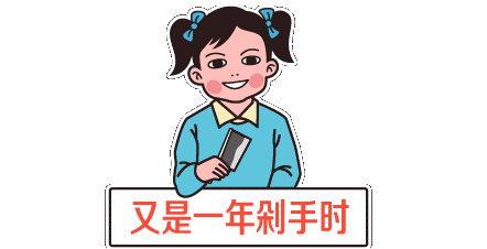 上海美莱双十1割双眼皮有什么活动