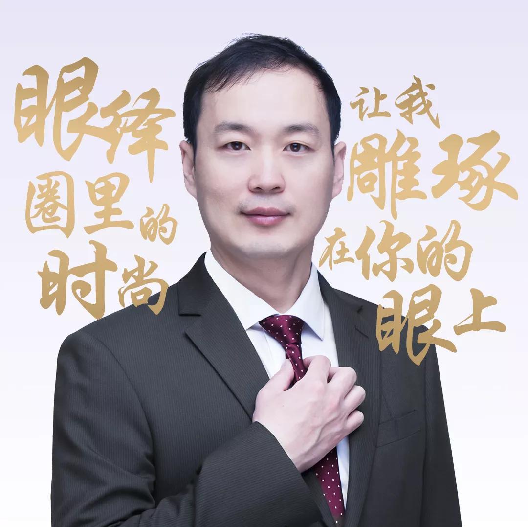 """恭贺上海美莱吴海龙主任晋级""""金刀奖"""""""